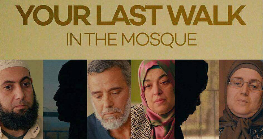 Film Screening: Your Last Walk In The Mosque A Documentary about the Quebec Mosque Shooting