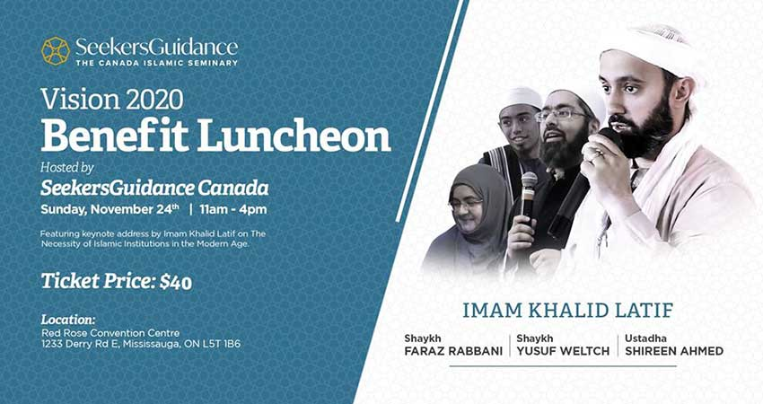 SeekersGuidance Canada Benefit Lunch with Imam Khalid Latif