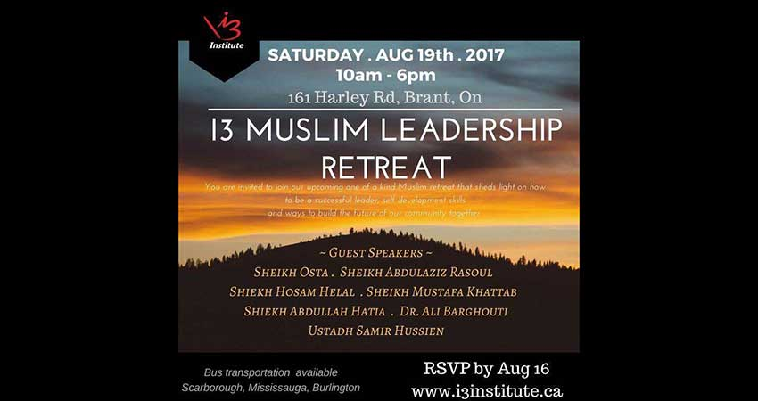 2017 i3 Retreat: Leadership