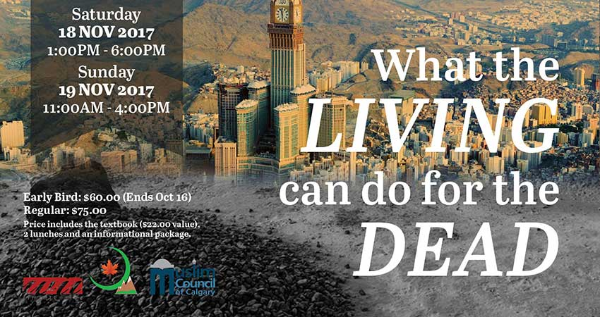 Ilm Intensive: What the Living Can Do for the Dead