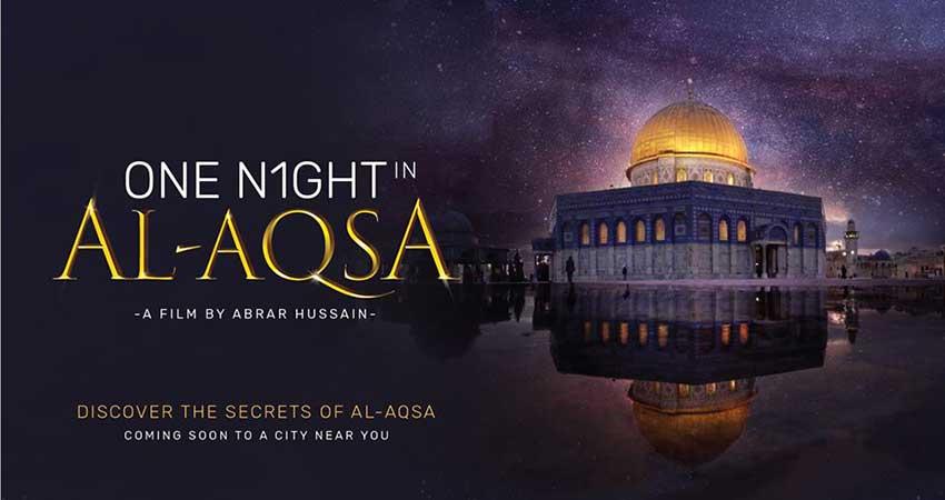 Islamic Relief Canada One Night in Al-Aqsa Film Screening London
