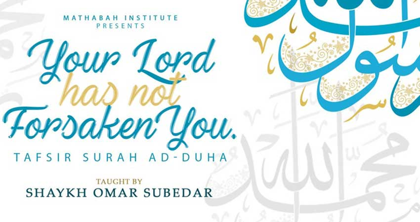 Mathabah Institute Your Lord has not Forsaken You - Tafsir of Surah Ad-Duha