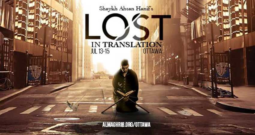 Almaghrib Institute Ottawa Lost In Translation: The Art of Contemplating the Quran
