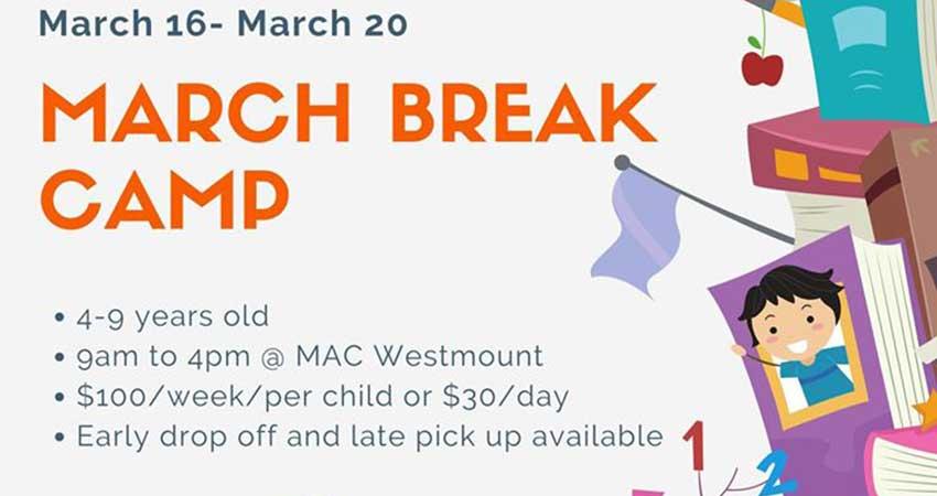MAC London March Break Camp Registration