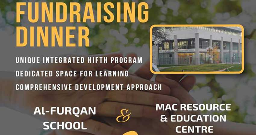 MAC REC/ Al-Furqan School Fundraising Dinner