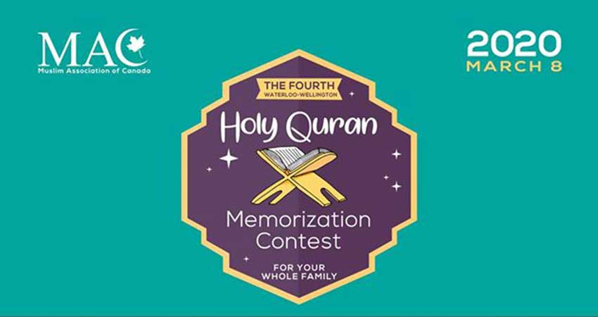4th Annual MAC Waterloo Quran Competition