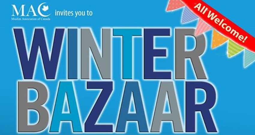 MAC Centre Vancouver Winter Bazaar