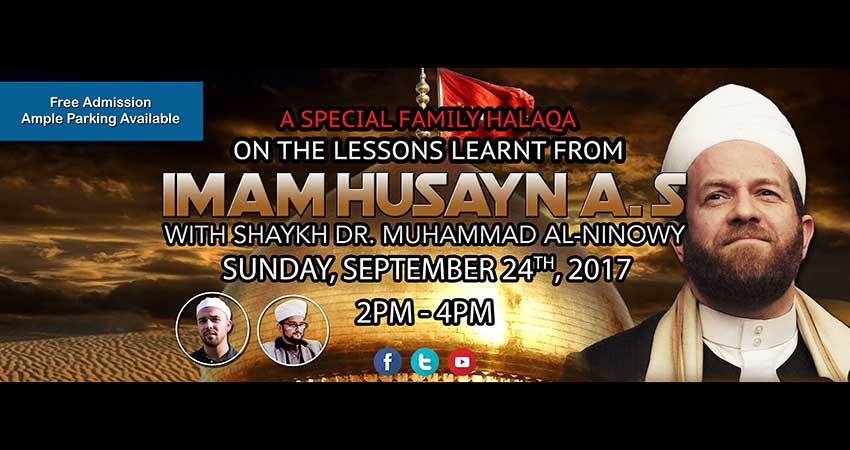 Free Halaqa w/ Sh. Ninowy | Lessons Learnt from Imam Husayn (AS)