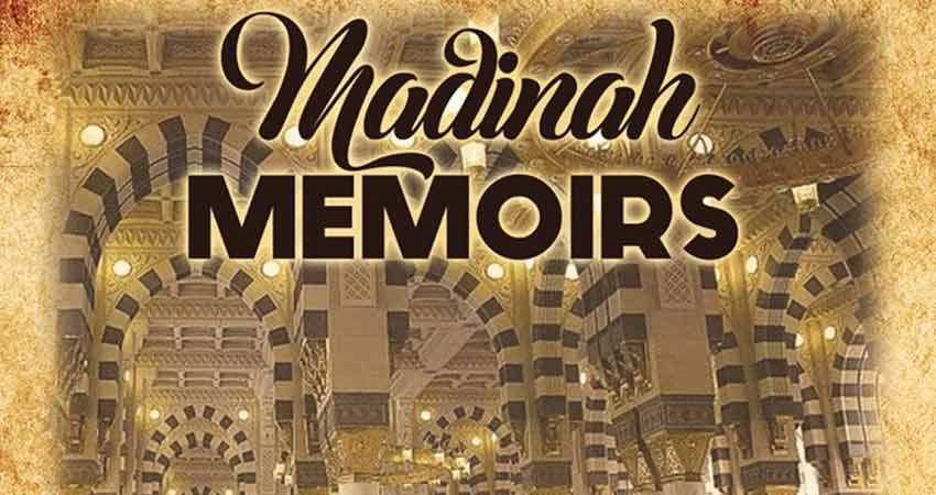 Islamic Information Society of Calgary Madinah Memoirs with Sh Ali Nasser & Sh Abdul Ahad Farooq