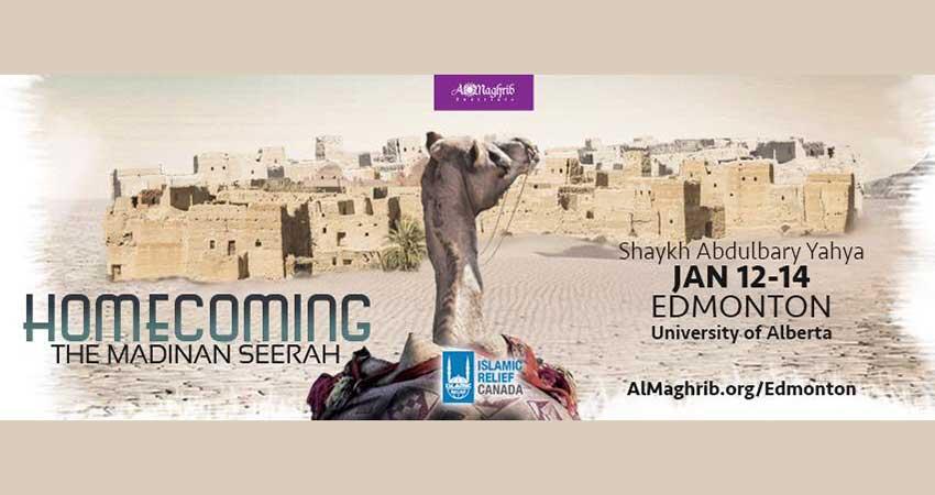 AlMaghrib Institute Homecoming - The Madinan Seerah