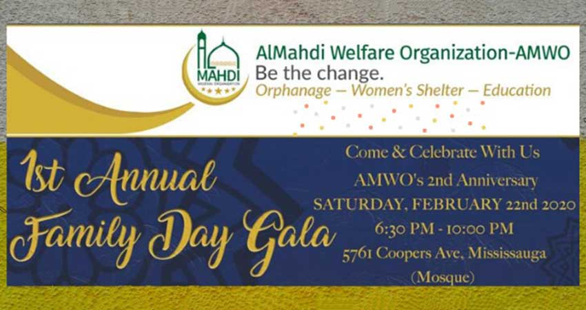 Al-Mahdi Welfare Organization Annual Family Day Gala