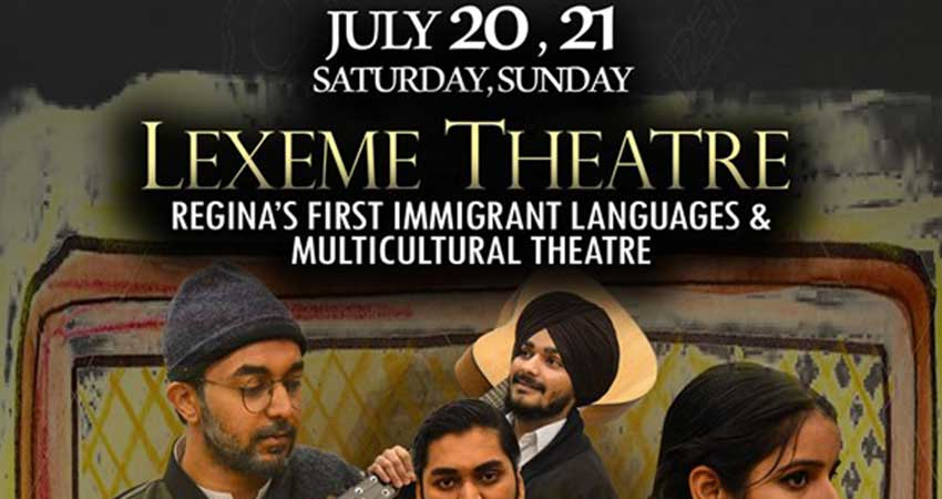 Lexeme Theatre Manto On Air Urdu Play