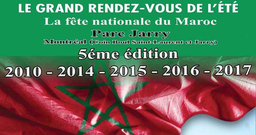 Fête nationale du Maroc 2017