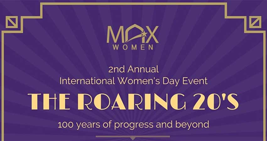MAX Muslim Awards for Excellence Women in Leadership Event