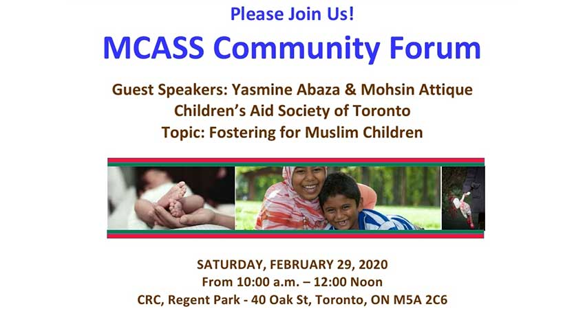 Muslim Children's Aid and Support Services Community Forum