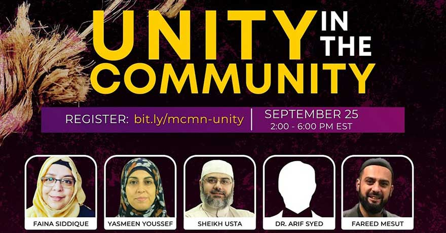 MCMN Unity In The Community Conference