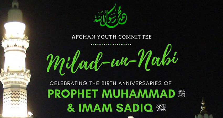 Afghan Youth Committee Milad un Nabi 2019 with  Shaykh Jaffer Jaffer