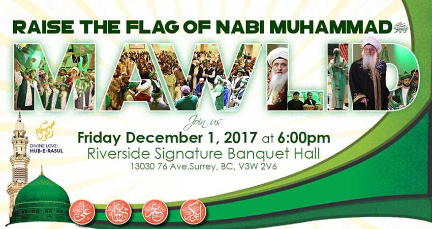 Grand Milad Nabi Naqshbandi Islamic Centre of Vancouver