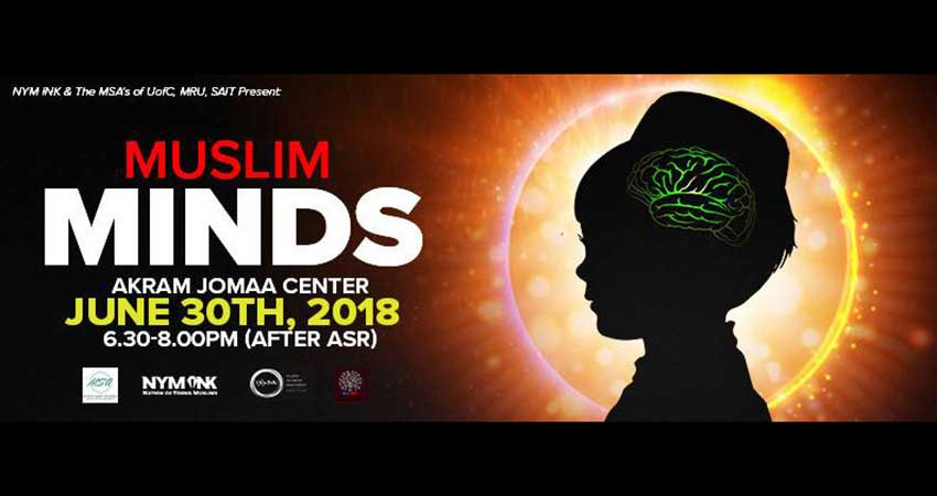 Muslim Minds - Lecture Series
