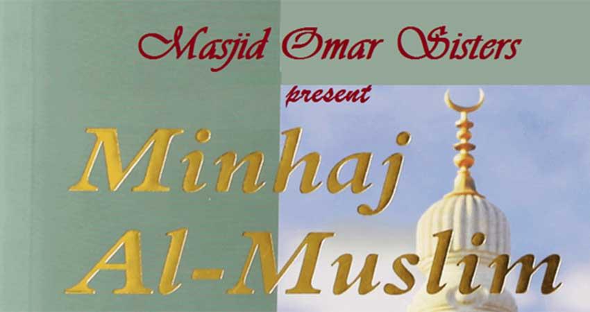 Masjid Omar Sisters Halaqa with Sister Hafsa Dean