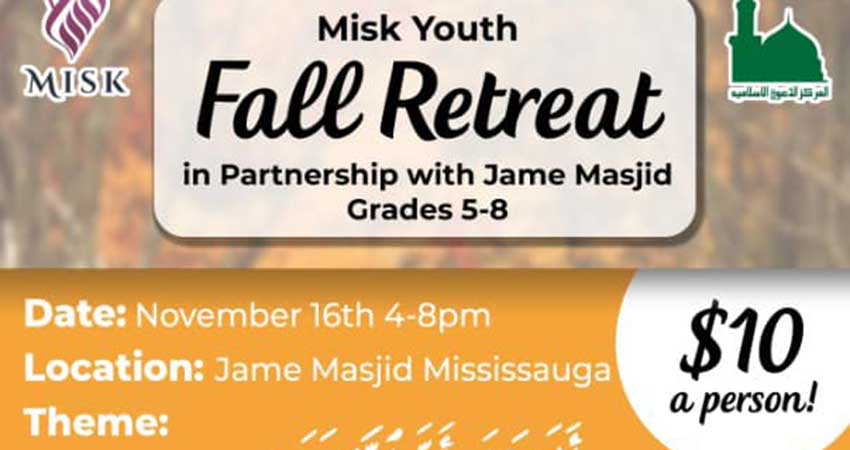 Misk Youth Fall Retreat for Grades 5 to 8