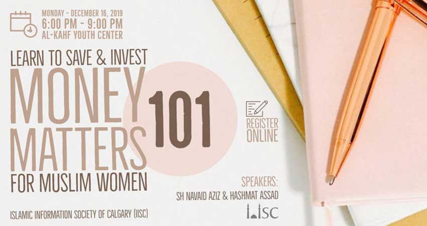 Learn to Save and Invest Money Matters 101 for Muslim Women