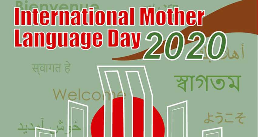 Bangladesh Community Association of Nova Scotia International Mother Language Day 2020