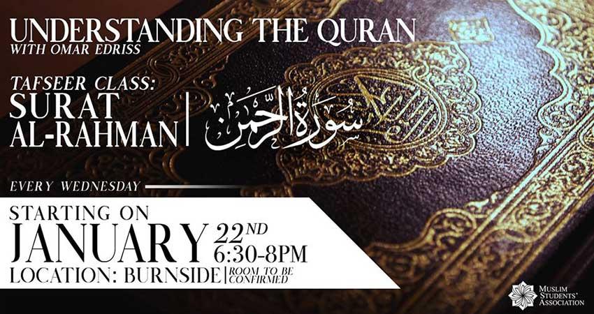 MSA McGill Understanding the Quran Tafseer Class Surat Al-Rahman