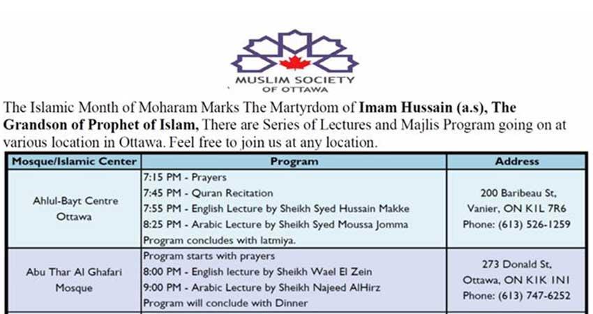 Muharram 2017 Programming in Ottawa