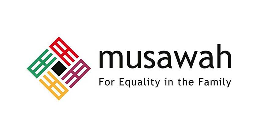 Emmanuel College Roundtable with Musawah: Islamic Feminist Scholars and Activists