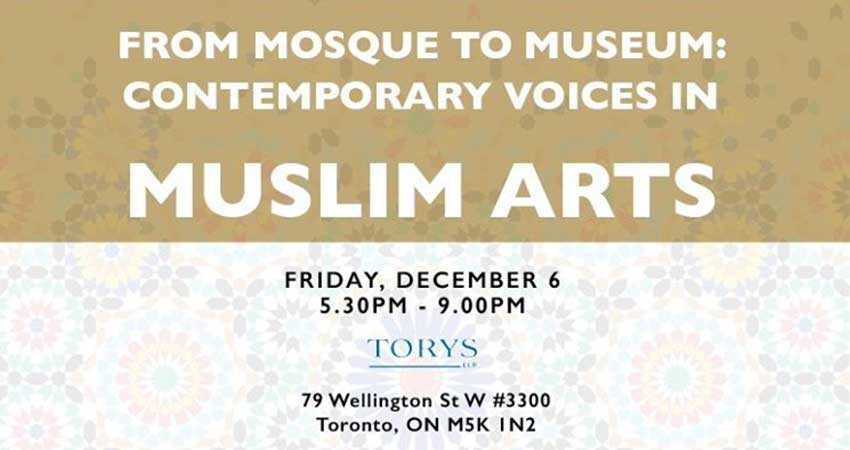 MAX From Mosque to Museum: Contemporary Voices in Muslim Arts