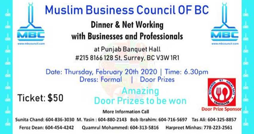 Muslim Business Council of BC Networking and Dinner