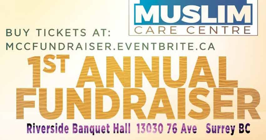 Bridging Gaps Foundation Muslim Care Centre Annual Fundraiser
