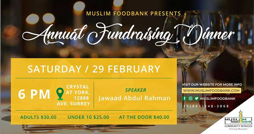 Muslim Food Bank and Community Services Fundraising Dinner