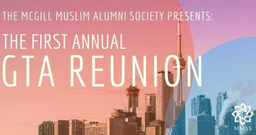 McGill Muslim Alumni Society First Annual GTA Reunion and BBQ