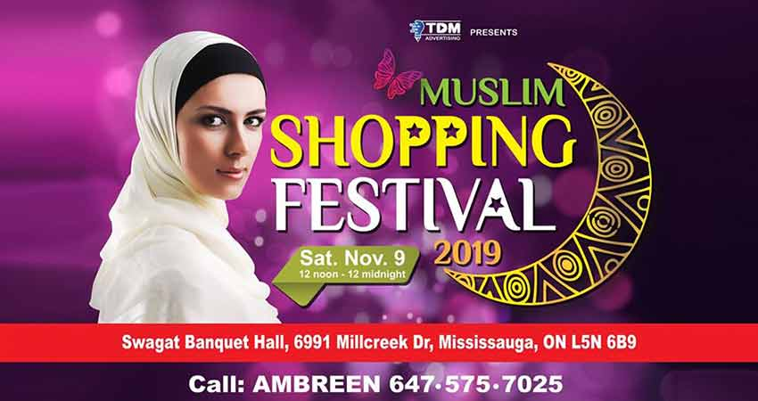 Muslim Shopping Festival 2019