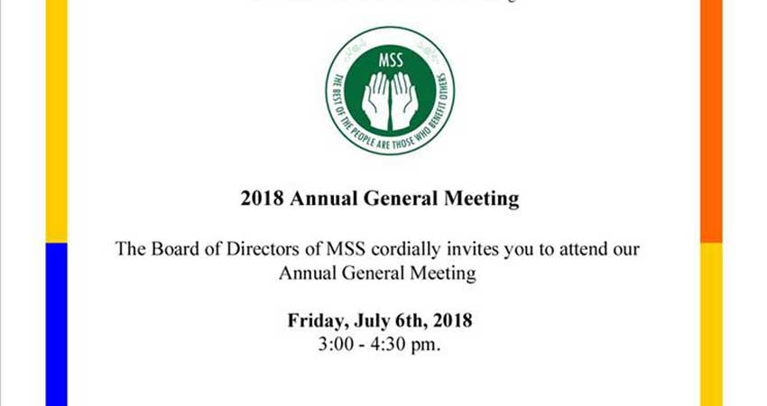 Muslim Social Services of Kitchener Waterloo Annual General Meeting