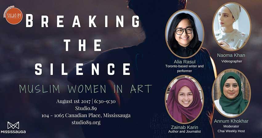 Breaking The Silence- Muslim Women In Art