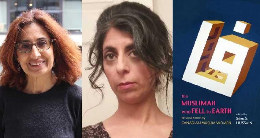 Book Launch: Azmina Kassam & Meharoona Ghani - The Muslimah Who Fell to Earth