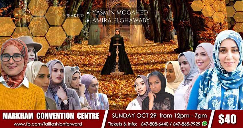 21st Century Muslimah- Toronto