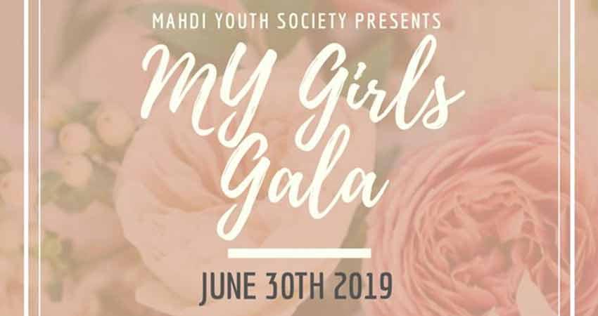 Mahdi Youth Society Girls Gala