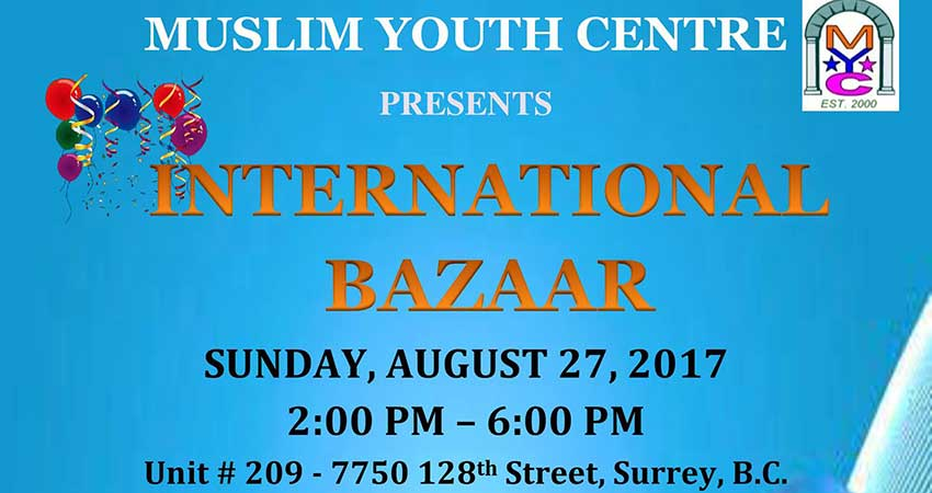 Muslim Youth Centre International Bazaar