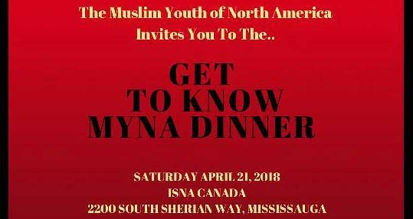 Get to Know MYNA Dinner 2018