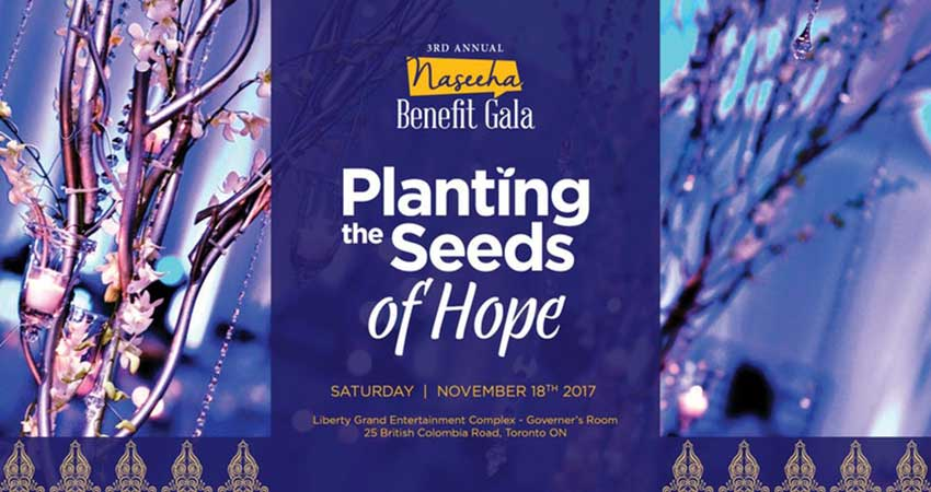 Naseeha Benefit Gala - Planting the Seeds of Hope