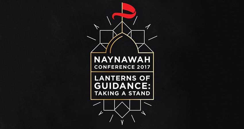 Naynawah Conference 2017
