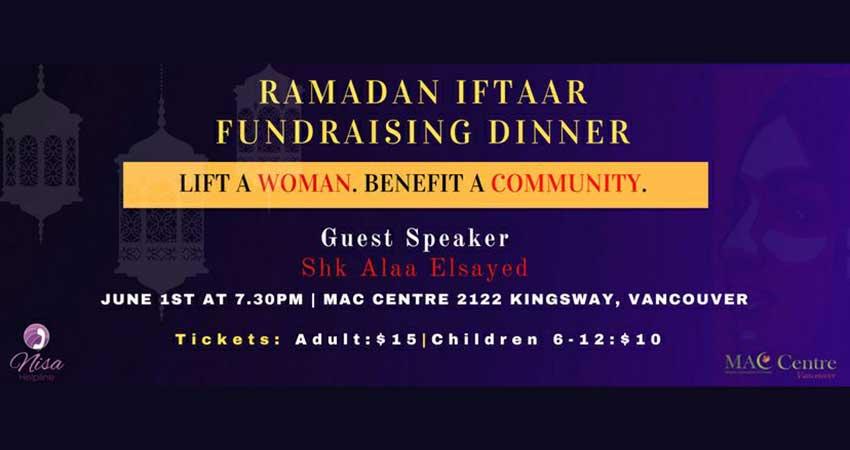 Lift A Woman, Benefit A Community. NISA Helpline Iftar Fundraiser
