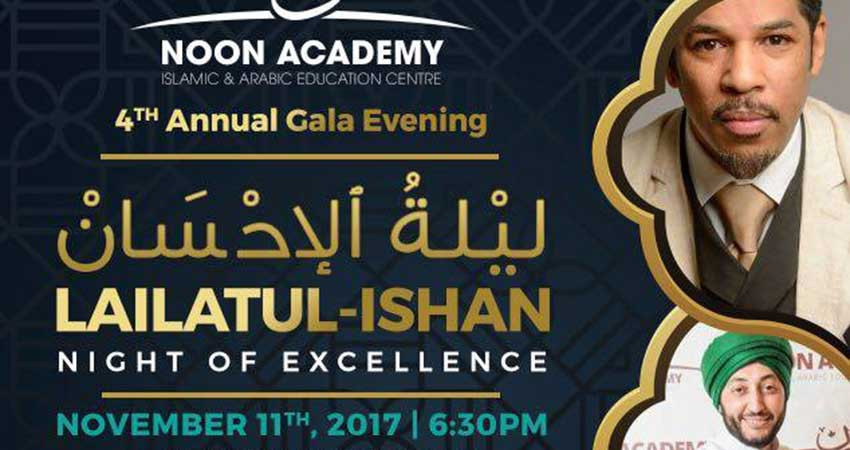 Noon Academy Gala Lailutal Ihsan Night of Excellence