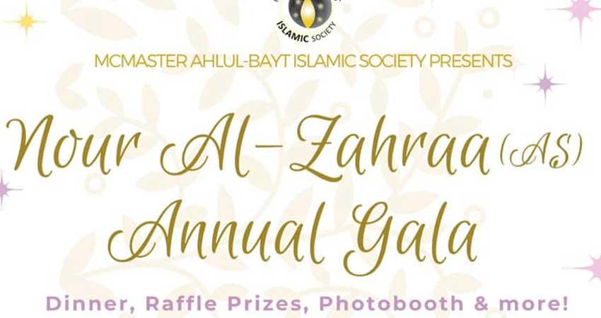 McMaster Ahlul-Bayt Islamic Society Nour Al-Zahraa as Annual Gala