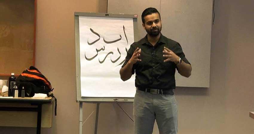 Winter 2018 - Arabic Calligraphy Program