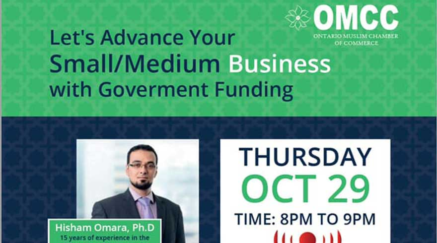 ONLINE Ontario Muslim Chamber of Commerce Let's Advance Your Small/Medium Business with Government Funding